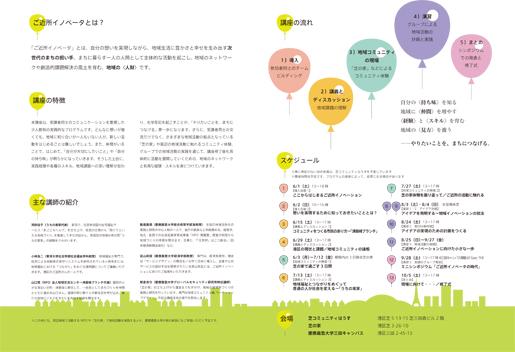 shiba_giy_0311-02