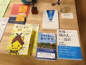 151212_books