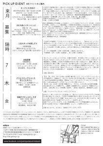 labocalender_1704_02